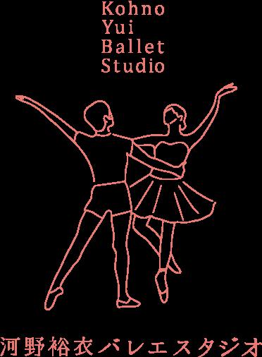 北摂・豊中のバレエスタジオ「河野裕衣バレエスタジオ  / Kohno Yui Ballet Studio